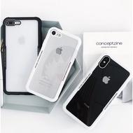 「現貨不用等」當天發貨iPhoneX I6/I7/I8 plus 鋼化玻璃殼 玻璃保護殼 手機殼 防摔殼 保護殼