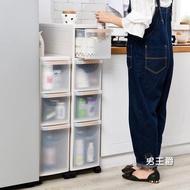 【全館免運】夾縫收納櫃22CM抽屜式夾縫置物架廚房衛生間間隙收納櫃冰箱窄邊櫃塑料整理架XW