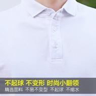 Polo衫長袖正韓大碼白色秋季棉質男翻領POLO衫有領長袖T恤純白帶領純色透氣中年體恤