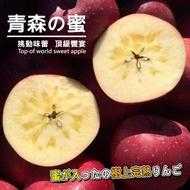 【台灣紅】日本空運青森蜜蘋果36顆原裝箱(特大尺寸/36顆/10KG)