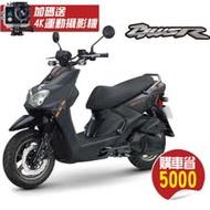 【購車省4千】YAMAHA 山葉機車 最新BWS R 125 - 剽悍登場