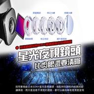 【攝錄王R7】AI 人工智慧11.88吋 滿屏電子後視鏡  單買後鏡頭一個