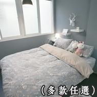 北歐風 SPM1單人鋪棉床包2件組 四季磨毛布 台灣製造