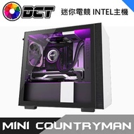 【限時促銷】MINI敞篷-MINI COUNTRYMAN 主機 Intel I9-10900/華碩 TURBO-RTX2070S-8G-EVO/華碩 ROG STRIX B460-I GAMING/威剛 8GB*2 DDR4-3200/intel 660p 512g/NZXT C850(850W)雙8/X63 28CM 水冷