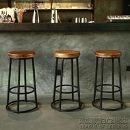 鐵藝實木吧台椅家用簡約吧台凳高腳凳吧凳 酒吧椅高腳椅子前台椅 MBS