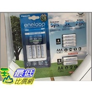 [COSCO代購] ENELOOP 電池+充電器套組 6*AA+4*AAA+CHARGER COMBO _C176230
