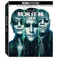 駭客任務三部曲 Matrix 1+2+3 4K UHD+藍光BD 九碟套裝限定版
