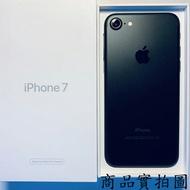 (福利品)IPHONE 7 黑色 32G 整新機 全新未開通(原廠保固一年)(FN8X2TA/A)