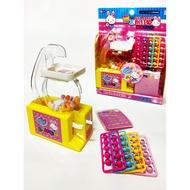 粉紅兔 BINGO 40球 賓果機 中獎機 搖獎機 彩球機 樂透機 抽獎機 桌遊