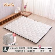 (贈午安枕)LooCa 3M防潑水技術-超厚8cm兩用日式床墊(單人/雙人/加大)