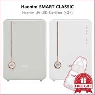 Haenim  2020 4Gen Plus (9 UV LED LAMP) Authentic item / Smart Classic HN-04 PLUS UV Sterilizer / CNK21