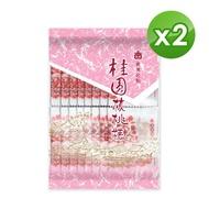 【義美】桂圓核桃糕經濟包400g-20入(2袋共40入)