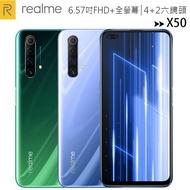 realme X50 5G (6G/128G) 4800萬4+2六鏡頭120Hz暢速螢幕全頻5G手機