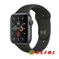 〝南屯手機王〞Apple Watch Series 5 GPS版 44mm A2093【宅配免運費】