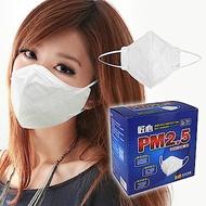 台灣康匠-四層防霾PM2.5成人口罩12個X3盒(白色)