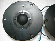 (Rogers LS3/5a專用)T27 SP1032 Harbeth BBC Spendor自取特價?!