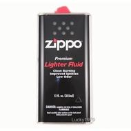 Zippo 打火機油、懷爐油、煤油  125ml、355ml、打火石、棉芯、禮盒、打火機、原廠耗材、紙袋 【現貨】