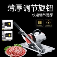 Hot Meat Roll Slicer Household Meat Slicer Frozen Meat & Flesh