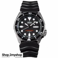 SEIKO DIVER WATCH MADE IN JAPAN SKX007J1
