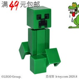 LEGO 樂高我的世界人仔min012 苦力怕爬行者21125 21128 21135