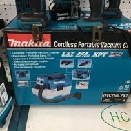 現貨私訊優惠價AJ工具牧田Makita 18V鋰電無刷乾濕兩用吸塵器DVC750LZX2空機HEPA集塵DVC750