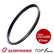 【SUNPOWER】TOP1 UV-C400 Filter 專業保護濾鏡/67mm