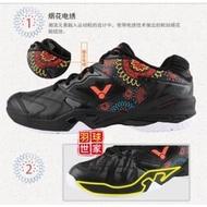 ◇ 羽球世家◇【鞋】勝利 限量羽球鞋 P-9200 FL 跨年煙火款🎆黑、灰藍Victor 羽球鞋