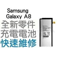 Samsung Galaxy A8 EB-BA800 全新電池 無法充電 膨脹 更換電池【台中恐龍電玩】