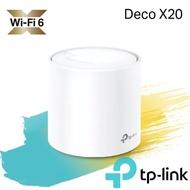 (4入組)【TP-Link】Deco X20 AX1800 真Mesh 雙頻無線網路WiFi 6網狀路由器分享器