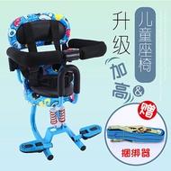 電動摩托車兒童座椅子前置電動踏板車寶寶安全座椅兒童座椅電瓶車