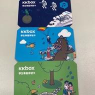 KKBOX 90天(三個月)優惠 儲值卡序號卡