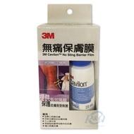 3M 無痛保膚膜 (滅菌) 28ml  專品藥局【2004114】