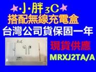 付購買證明 Airpods 2 無線充電盒 台灣原廠公司貨 無線耳機 airpods2 高雄可自取 MRXJ2TA/A