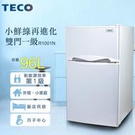 【TECO東元】96/100公升 雙門小鮮綠冰箱(R1001N) R1001W 有套房飯店專案 1111特價中