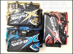 WEFOX WEX 5006 硬式餌桶餌袋33cm 藍紅黃 全紅及5005白尚有30,36,40賣場~[Haofoo]