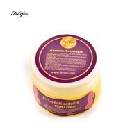 藤黃果提取物減肥霜100%原始減肥燃脂霜