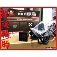 【凱達輪胎鋁圈館】ORO 胎壓器 TPMS 盲塞式 W417-TA2 TOYOTA 原廠配對 12代ALTIS 螢幕顯示