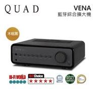 【福利品】QUAD 英國 藍芽綜合擴大機 VENA 第一代 公司貨