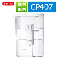 Pot-type water purifier CLEANSUI ★ CLEANSUI Pot-type water purifier CP407-WT 2.2 liters in translation Mitsubishi Chemic