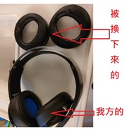 卡扣式耳機套專用於 sony PS4 CECHYA-0090 的 耳機海綿套,給加購彈性布套