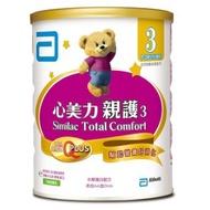 宅配一箱12罐 免運貨到付款 亞培 5700 亞培親護3號 心美力親護奶粉 1-3歲 1~3歲 成長奶粉