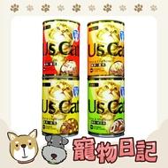 SEEDS 惜時 UsCat 愛貓機能餐罐 鮪魚系列 超大貓罐400g