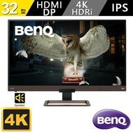 【BenQ】EW3280U 32型 4K類瞳孔影音護眼螢幕