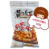 ☆KiNi小舖☆代購黃飛紅麻辣花生210g(椒麻香小辣)(現貨)