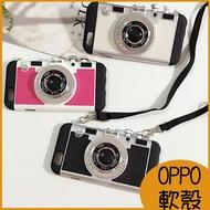 (附掛繩)文青復古相機殼 OPPO R11S 造型手機殼 R9s Plus創意手機套 R11軟殼 F1S掛繩保護殼 斜背帶