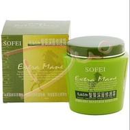 舒妃馬油髮質深層修護霜 800ml  保養油  護髮油