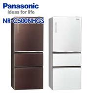 Panasonic 國際牌 500公升玻璃變頻三門冰箱 NR-C500NHGS