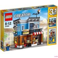 【幸運貓】樂高LEGO創意百變系列31050街角三明治店31050積木玩具
