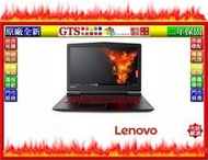 【光統網購】Lenovo 聯想 IdeaPad Y520 80YY0064TW (15.6吋) 電競筆電-下標問門市庫存