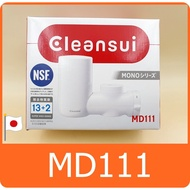 Japan Mitsubishi Cleansui Md 111 Faucet Water Purifier Nsf